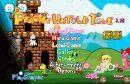 Mario is Missing – Version 3.45