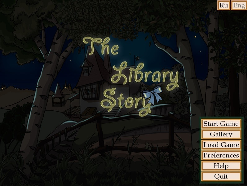 Library Story – Version 0.93b image