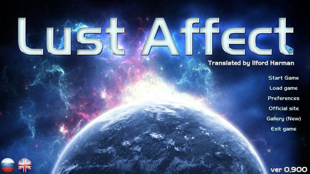 Lust Affect – Version 1.0 Final + Walkthrough image