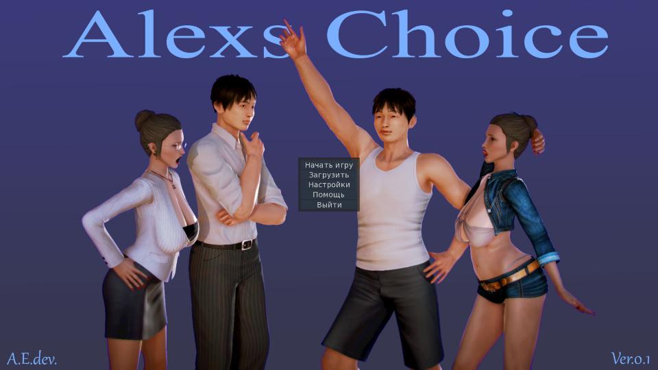 Alexs Choice  – Version 0.3 image