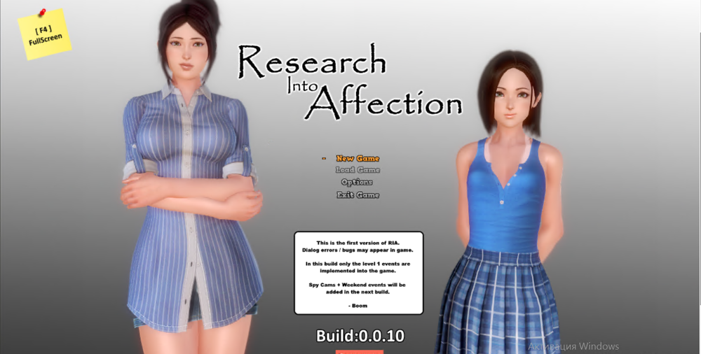 Research into Affection – 0.6.12f image