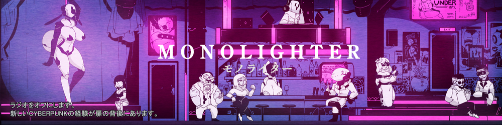 Monolighter - Version 0.1b image