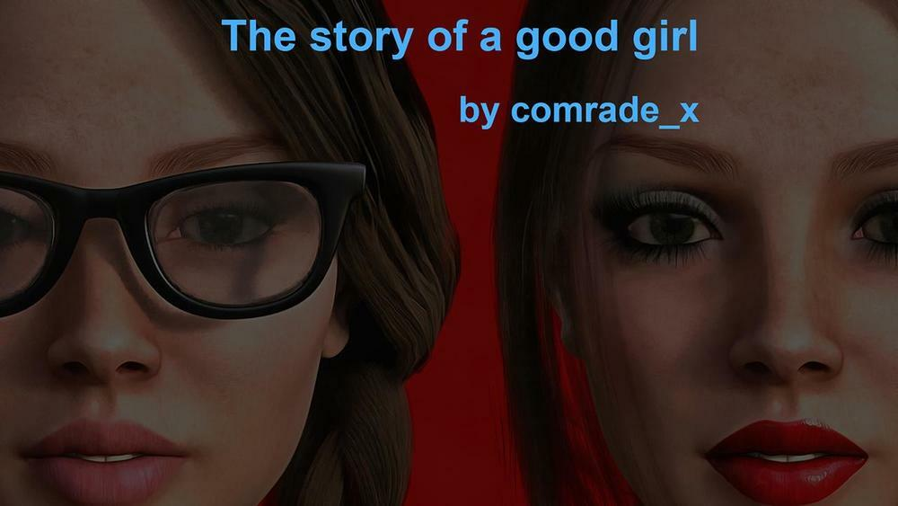 The Story Of A Good Girl - Version 0.4 image