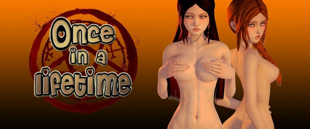 [Android] Once in a Lifetime – Version 0.9 & Incest Patch image